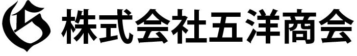 株式会社五洋商会:旭川市の食品包装印刷
